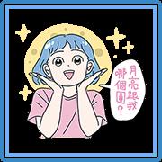 สติ๊กเกอร์ไลน์ Zzifan_z Moon Stickers