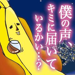 Elite Banana BANAO Celebrity Sticker