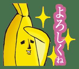 Elite Banana BANAO Celebrity Sticker sticker #8937452