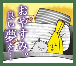 Elite Banana BANAO Celebrity Sticker sticker #8937454