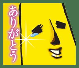 Elite Banana BANAO Celebrity Sticker sticker #8937456