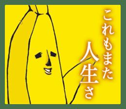 Elite Banana BANAO Celebrity Sticker sticker #8937468