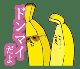 Elite Banana BANAO Celebrity Sticker sticker #8937478