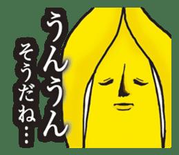 Elite Banana BANAO Celebrity Sticker sticker #8937480