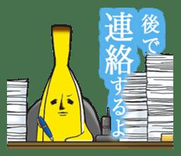 Elite Banana BANAO Celebrity Sticker sticker #8937486