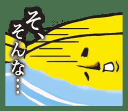 Elite Banana BANAO Celebrity Sticker sticker #8937492