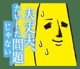 Elite Banana BANAO Celebrity Sticker sticker #8937496