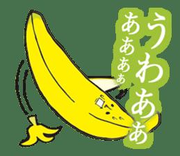 Elite Banana BANAO Celebrity Sticker sticker #8937499
