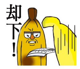 Elite Banana BANAO Celebrity Sticker sticker #8937500