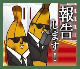Elite Banana BANAO Celebrity Sticker sticker #8937501