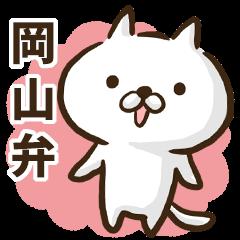 Okayama dialect cat.