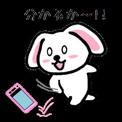 TAREMMY of lop-eared rabbit throw phone