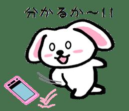 TAREMMY of lop-eared rabbit throw phone sticker #8944104