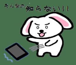 TAREMMY of lop-eared rabbit throw phone sticker #8944105