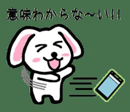 TAREMMY of lop-eared rabbit throw phone sticker #8944109