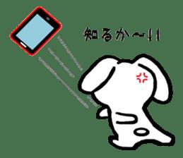 TAREMMY of lop-eared rabbit throw phone sticker #8944112