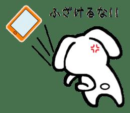 TAREMMY of lop-eared rabbit throw phone sticker #8944113