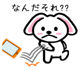 TAREMMY of lop-eared rabbit throw phone sticker #8944117