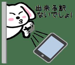 TAREMMY of lop-eared rabbit throw phone sticker #8944118
