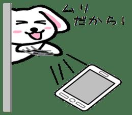TAREMMY of lop-eared rabbit throw phone sticker #8944119