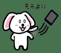 TAREMMY of lop-eared rabbit throw phone sticker #8944122