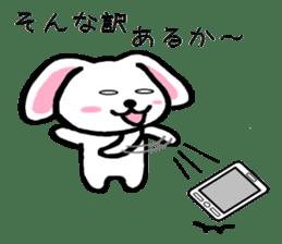 TAREMMY of lop-eared rabbit throw phone sticker #8944123