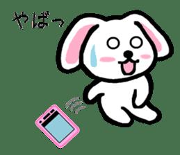 TAREMMY of lop-eared rabbit throw phone sticker #8944124