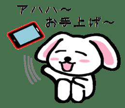 TAREMMY of lop-eared rabbit throw phone sticker #8944127