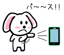 TAREMMY of lop-eared rabbit throw phone sticker #8944134