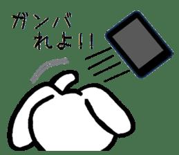 TAREMMY of lop-eared rabbit throw phone sticker #8944135