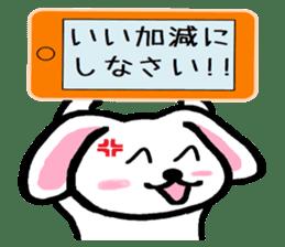 TAREMMY of lop-eared rabbit throw phone sticker #8944137