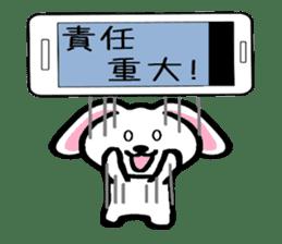 TAREMMY of lop-eared rabbit throw phone sticker #8944138
