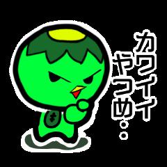 カッパっぱ!