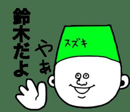 Suzuki! sticker #8952064