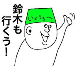 Suzuki! sticker #8952066