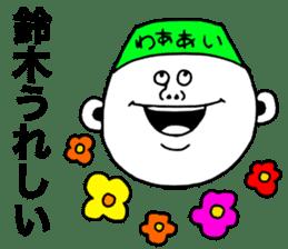 Suzuki! sticker #8952068