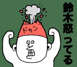 Suzuki! sticker #8952072