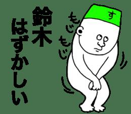 Suzuki! sticker #8952073