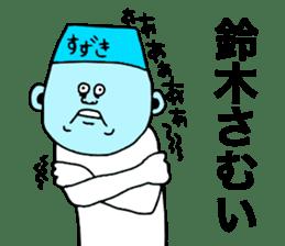 Suzuki! sticker #8952074