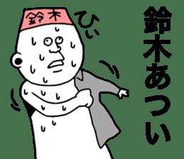 Suzuki! sticker #8952075