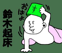 Suzuki! sticker #8952078