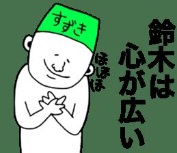 Suzuki! sticker #8952079
