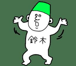 Suzuki! sticker #8952080