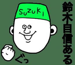 Suzuki! sticker #8952081