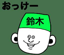 Suzuki! sticker #8952082