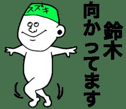 Suzuki! sticker #8952083