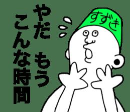 Suzuki! sticker #8952086