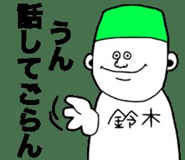 Suzuki! sticker #8952087
