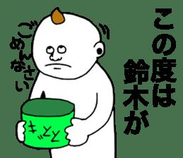 Suzuki! sticker #8952089