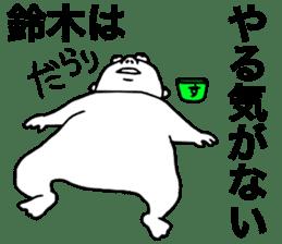 Suzuki! sticker #8952090